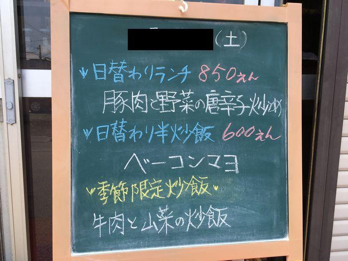 飛龍(ふぇいろん)2