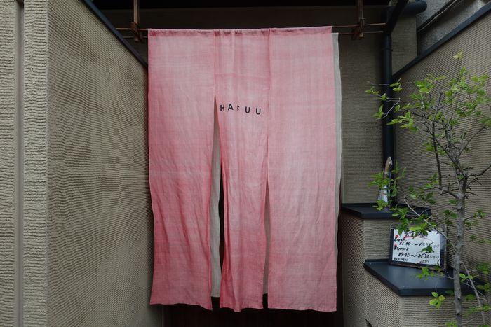 はふう本店2