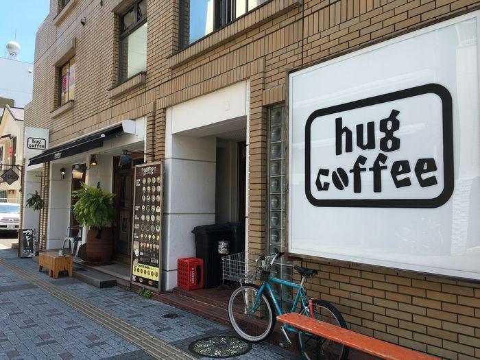 ハグコーヒー1