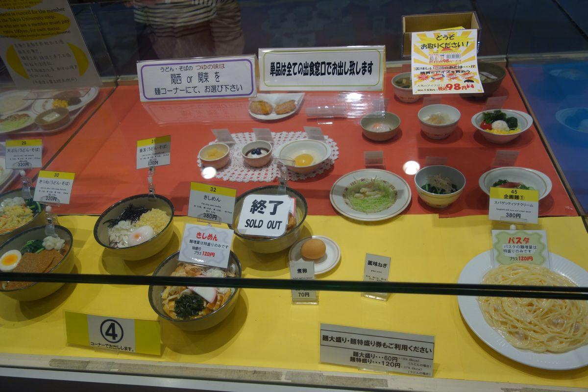 東京大学 中央食堂15