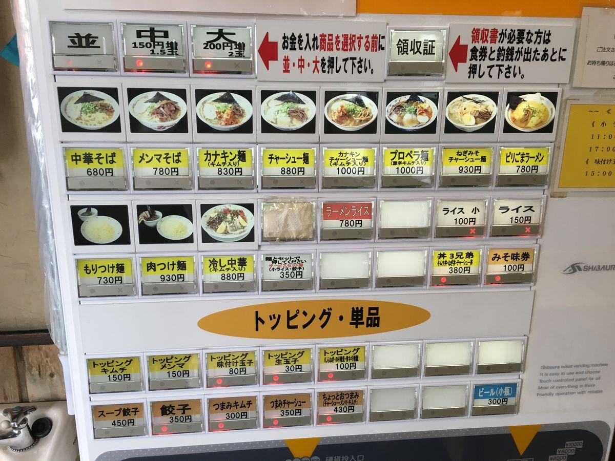 カナキン亭 八楠店5-2