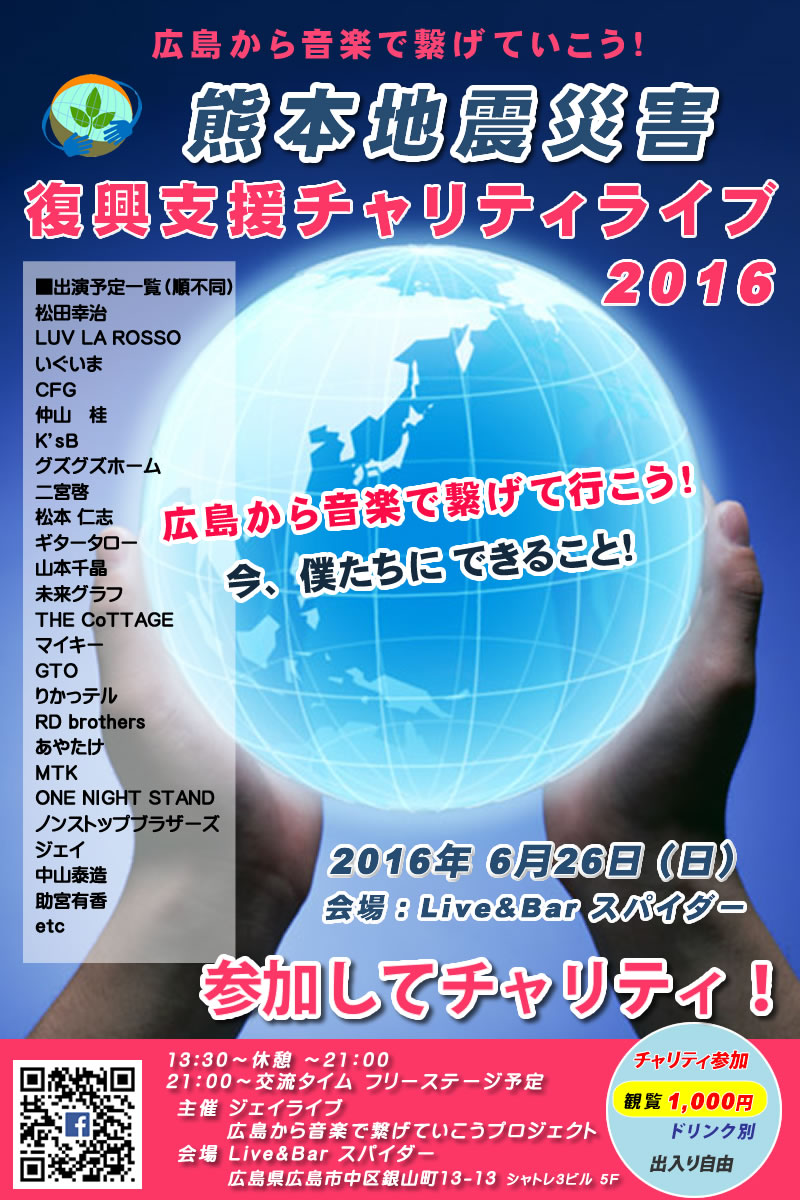 20160615091311e5f.jpg