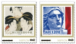 JAPEX2018切手