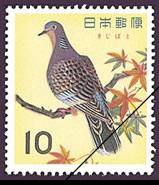きじばとの記念切手1963年
