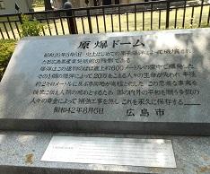 ⑤広島20160522