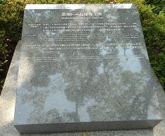 ⑥広島20160522