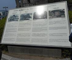 ⑧広島20160522