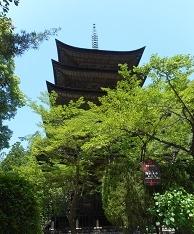 ④瑠璃光寺