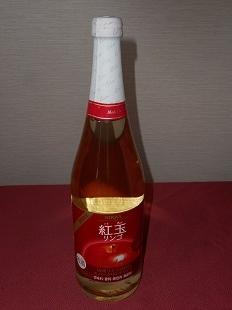 ⑫リンゴ酒スパークリングワイン