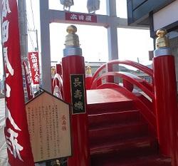 ②長寿橋 広田屋