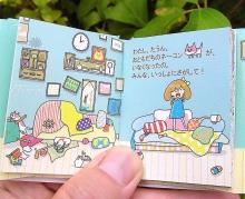 たうんちゃん〜本編3