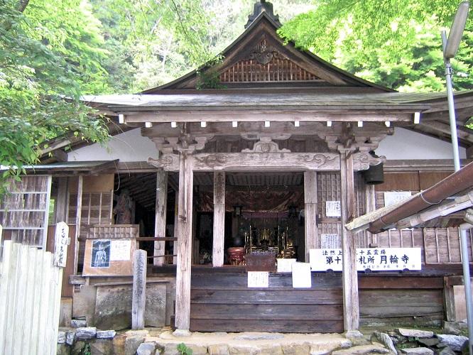月輪寺・本堂