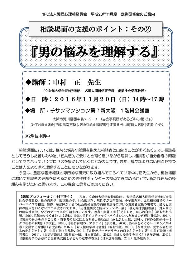 2016-11gatu.jpg