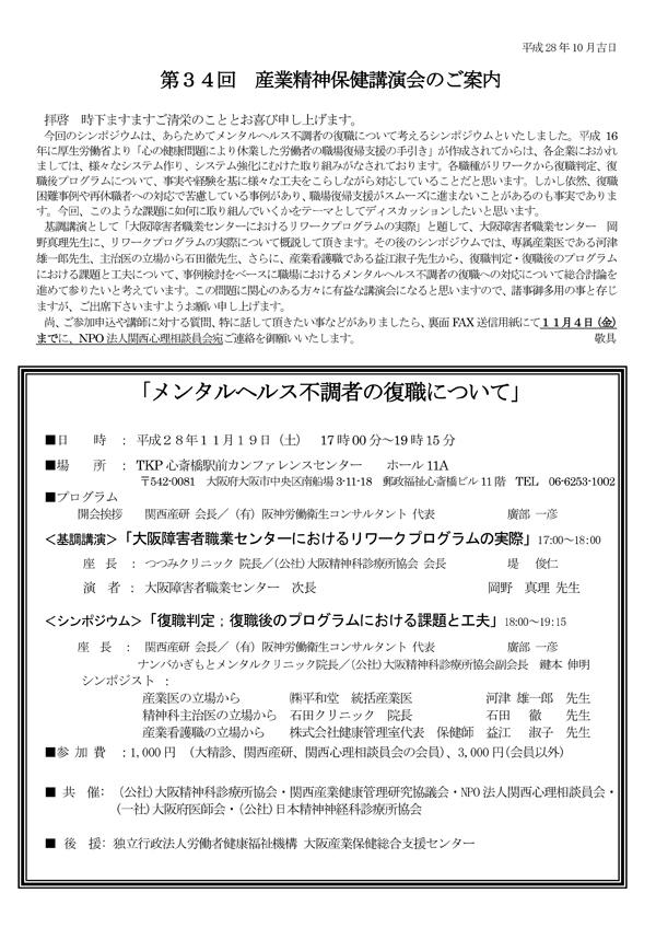 2016-11gatusangyou.jpg