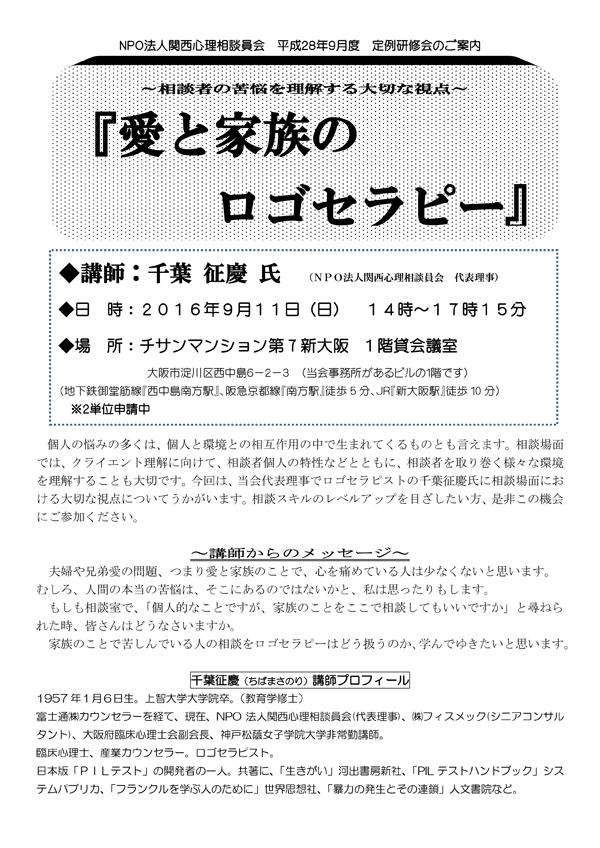 2016-9gatu.jpg