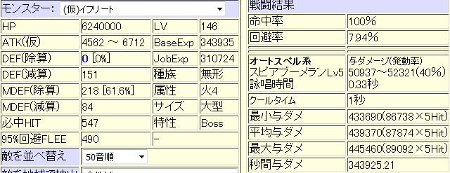 38efb1968441b4508d376ce729960ded.png