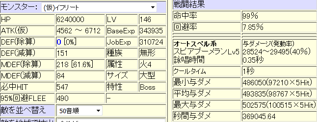 a3ab0bfd598e3b5de512bcc12bdc8278.png