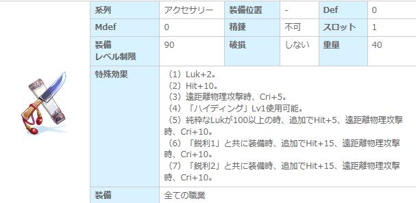 d84d1cc0c76bf77cdb04df0489bf49b9.png