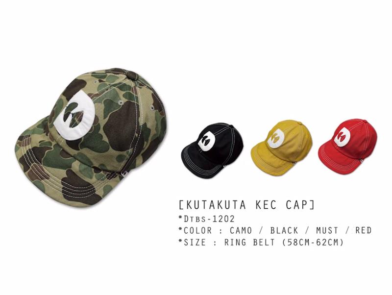 KEC-cap-catarog.jpg
