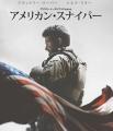 american_sniper.jpg