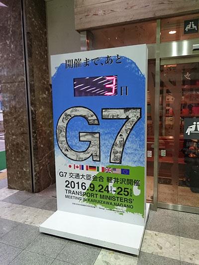 20160922-1.jpg