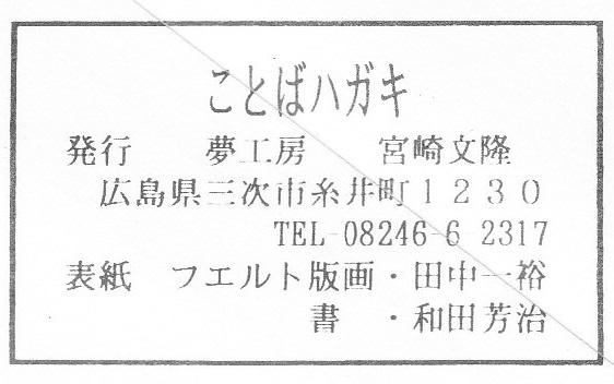 20160905174153120.jpg