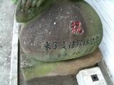 JR江津駅 布袋像 側面