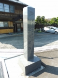 JR石越駅 「くりはら田園鉄道石越駅跡」石碑