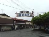 JR磯部駅 磯部温泉ゲート
