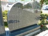 JR釜石駅 井上ひさし関連の歌碑 右