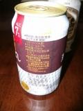 サッポロビール LAGER'S HIGH 芳醇のどごし 原材料