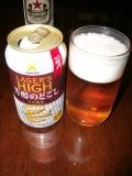 サッポロビール LAGER'S HIGH 芳醇のどごし 注ぎ