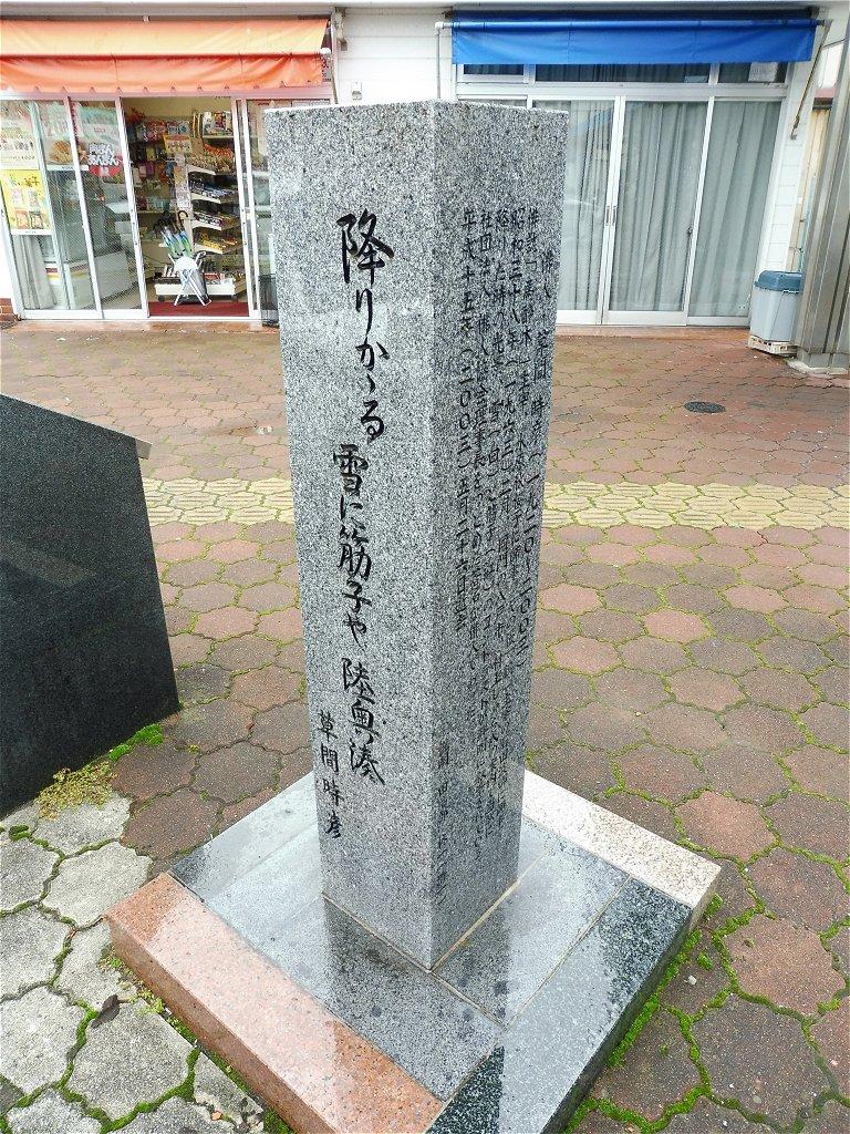 mutsu-minato2.jpg