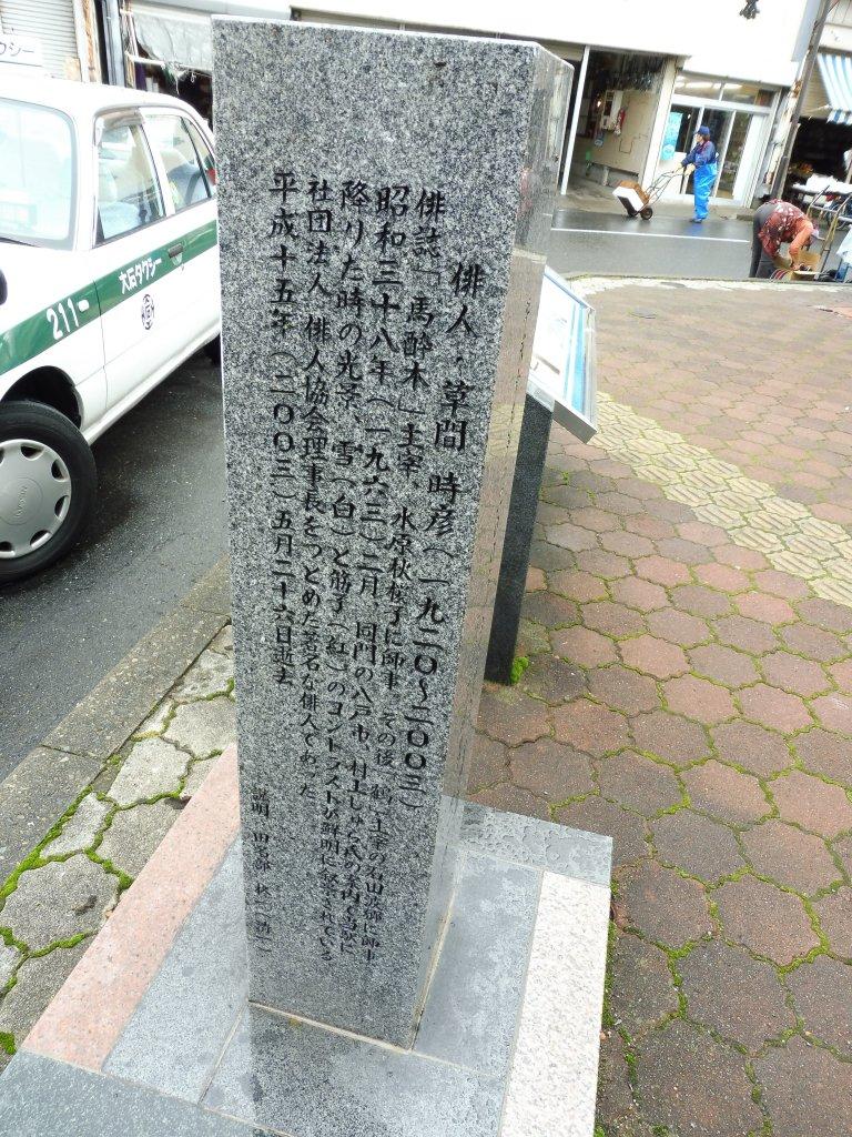 mutsu-minato2_1.jpg