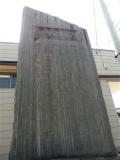 JR七日町駅 七日町駅開設記念碑