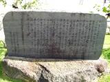 JR野々市駅 野々市駅の開設経緯の石碑