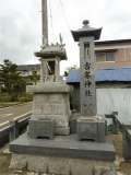 JR姥堂駅 古峯神社