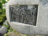 JR臼田駅 いのちの尊さひとさまの為に 説明