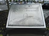 JR米沢駅 旧米沢機関区の転車台跡地
