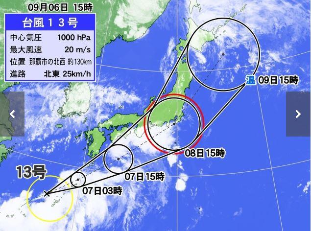 taifu13.jpg