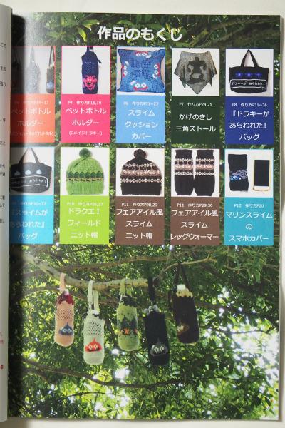 650_900_mokuji.png