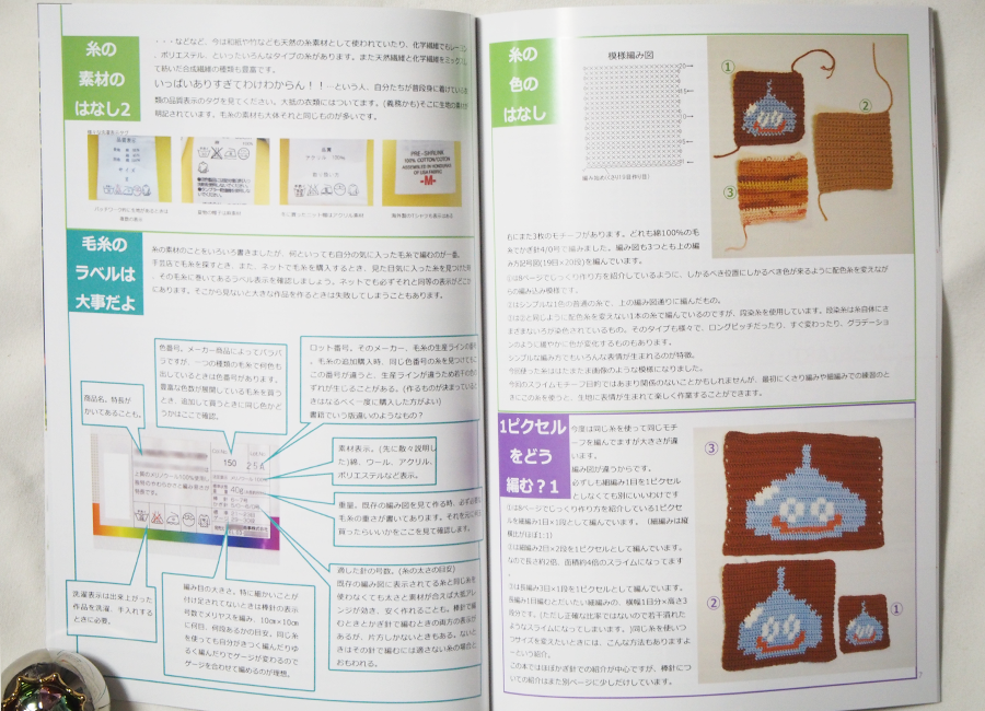 650_900_sozai.png