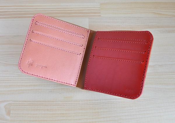 wallet2bmopkrd2.jpg