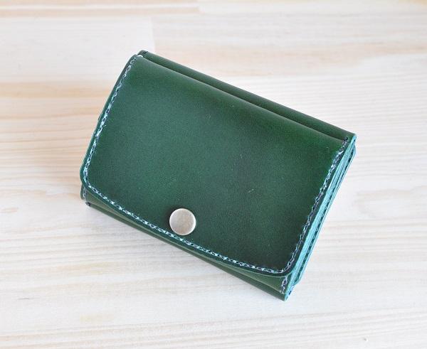 wallet3bgrbl1.jpg