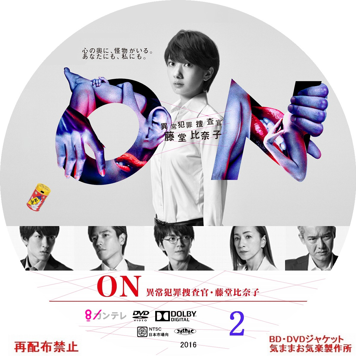 ON_02.jpg