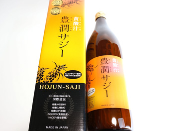 kousanjiru43.jpg