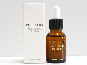 purecera10.jpg