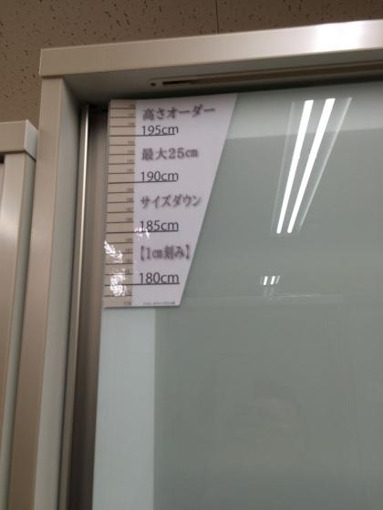 01高さオーダー可_島