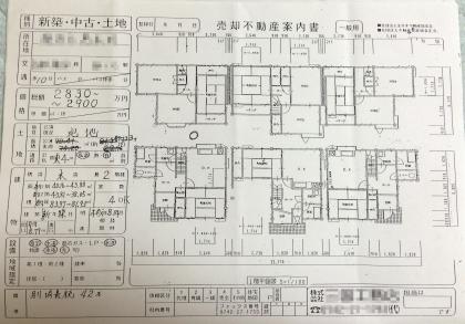 奈良の家の間取り_三軒_IMG_2989