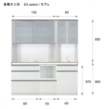 190_高橋木工組み合わせ